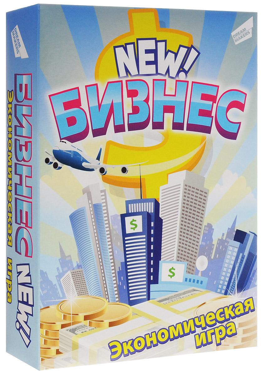 Dream Makers Настольная игра Бизнес New1502HБизнес. New! - это увлекательная и простая экономическая игра для всей семьи! В ходе нее игрокам предлагается открыть свое дело, играть на бирже, сражаться с коварными конкурентами, планировать свой бюджет на несколько ходов вперед, монополизировать рынок и, конечно же, получать прибыль. Цель игры - заработав как можно больше денег, стать успешным бизнесменом! В наборе игровое поле, игровые карточки, монеты, фишки и игральные кубики.
