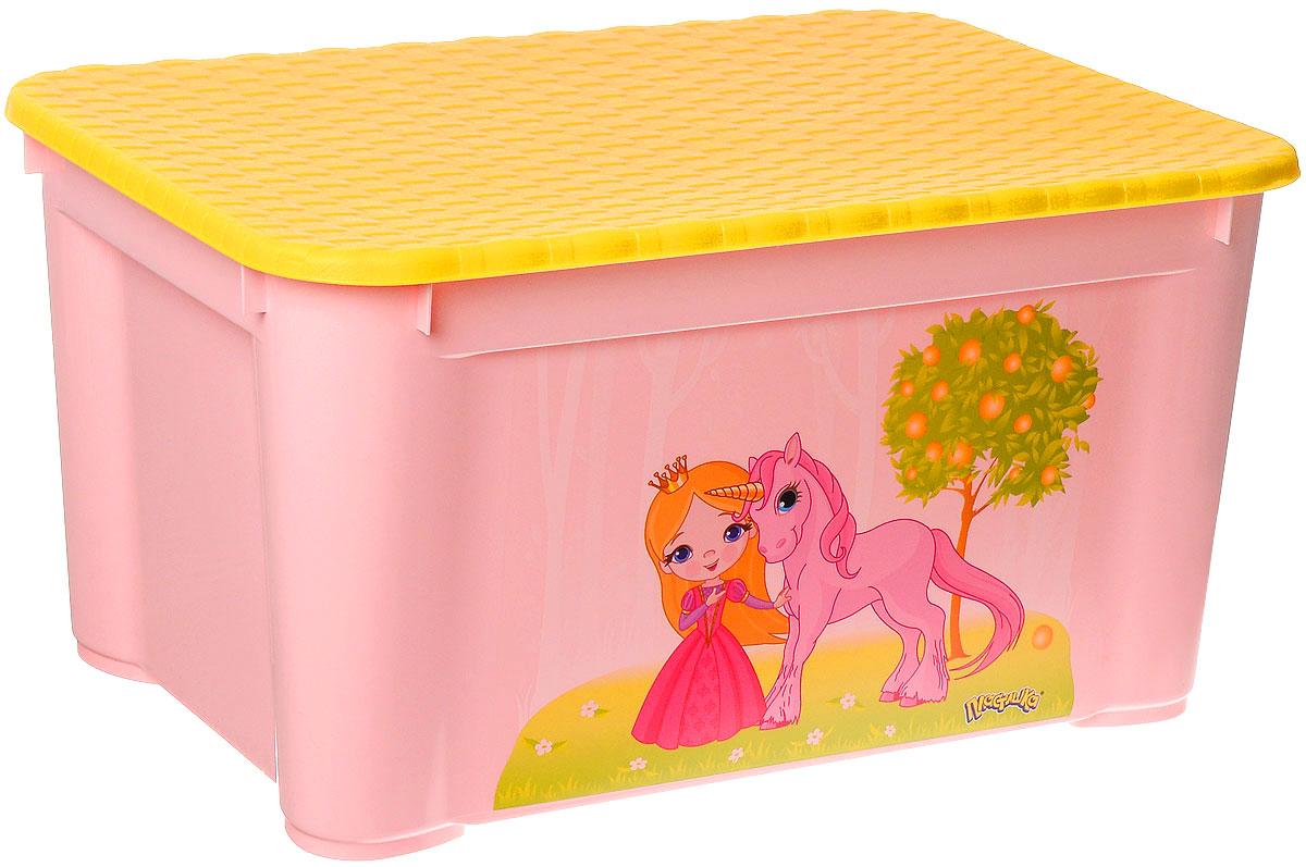 Ящик для игрушек Пластишка, цвет: розовый, 55,5 см х 39 см х 29 см. C13776