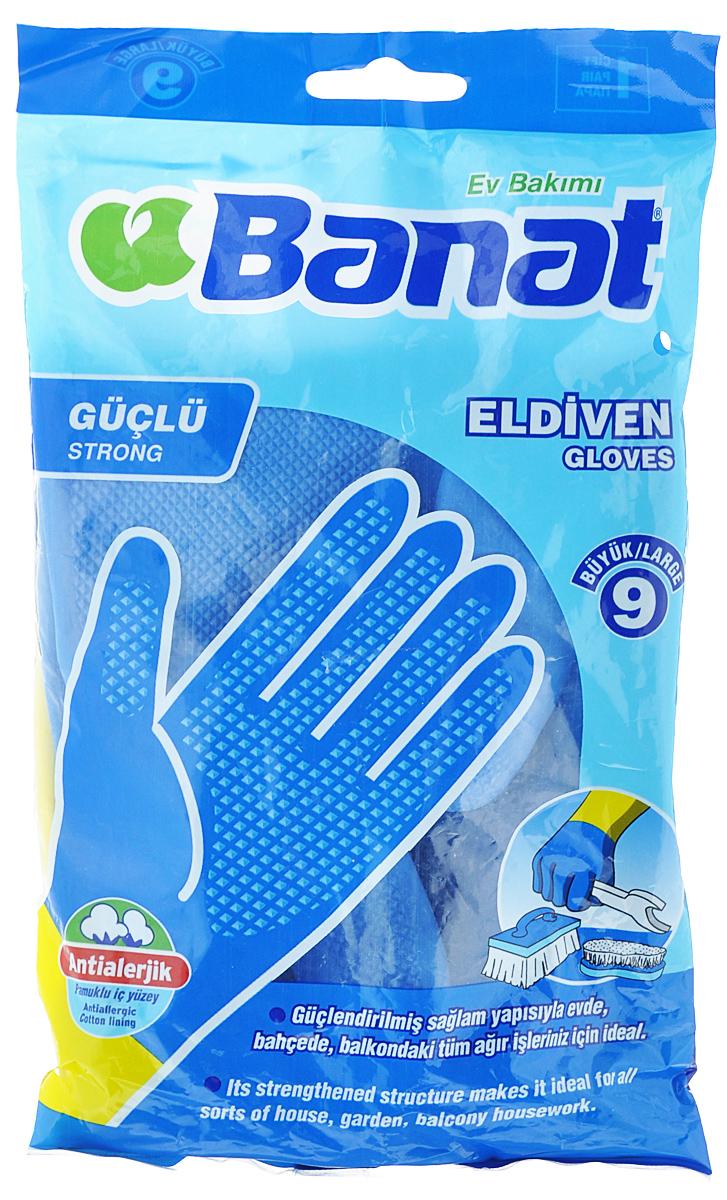 Перчатки хозяйственные Banat, упрочненные, цвет: синий, желтый. Размер S870177Усиленная прочная структура делает перчатки Banat идеальными для выполнения трудоемких работ при уборке. Особенности перчаток: Особая структура внешней поверхности делает их устойчивыми. Для защиты кожи рук, внутренняя поверхность покрыта хлопковой тканью. Антиаллергические. Могут использоваться во всех нужных местах для выполнения трудоемких работ.