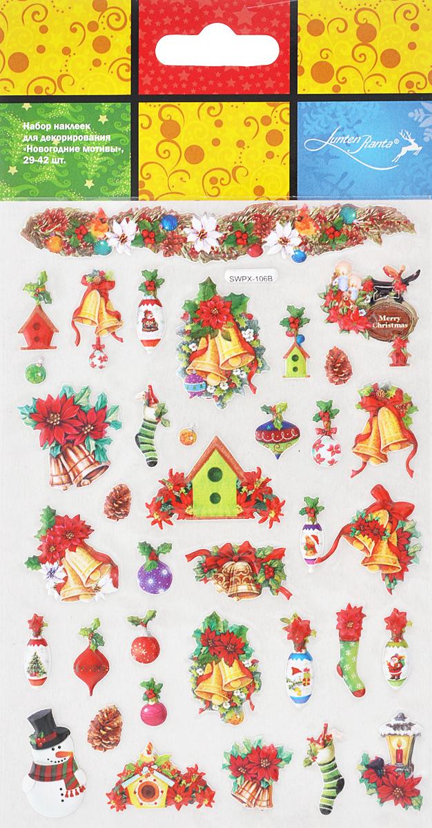 Набор декоративных наклеек Lunten Ranta Новогодние мотивы, 34 шт65904_4Набор наклеек Lunten Ranta Новогодние мотивы, изготовленный из вспененного полимера, прекрасно подойдет для оформления творческих работ в технике скрапбукинг. Его можно использовать для украшения фотоальбомов, скрап-страничек, подарков, конвертов, фоторамок, открыток и многого другого. Наклейки выполнены в новогодней тематике. Задняя сторона клейкая. В наборе - 34 наклейки разного размера. Скрапбукинг - это хобби, которое способно приносить массу приятных эмоций не только человеку, который этим занимается, но и его близким, друзьям, родным. Это невероятно увлекательное занятие, которое поможет вам сохранить наиболее памятные и яркие моменты вашей жизни, а также интересно оформить интерьер дома. Размер самой маленькой наклейки: 0,5 см х 0,7 см. Размер самой большой наклейки: 2,5 см х 3,5 см.