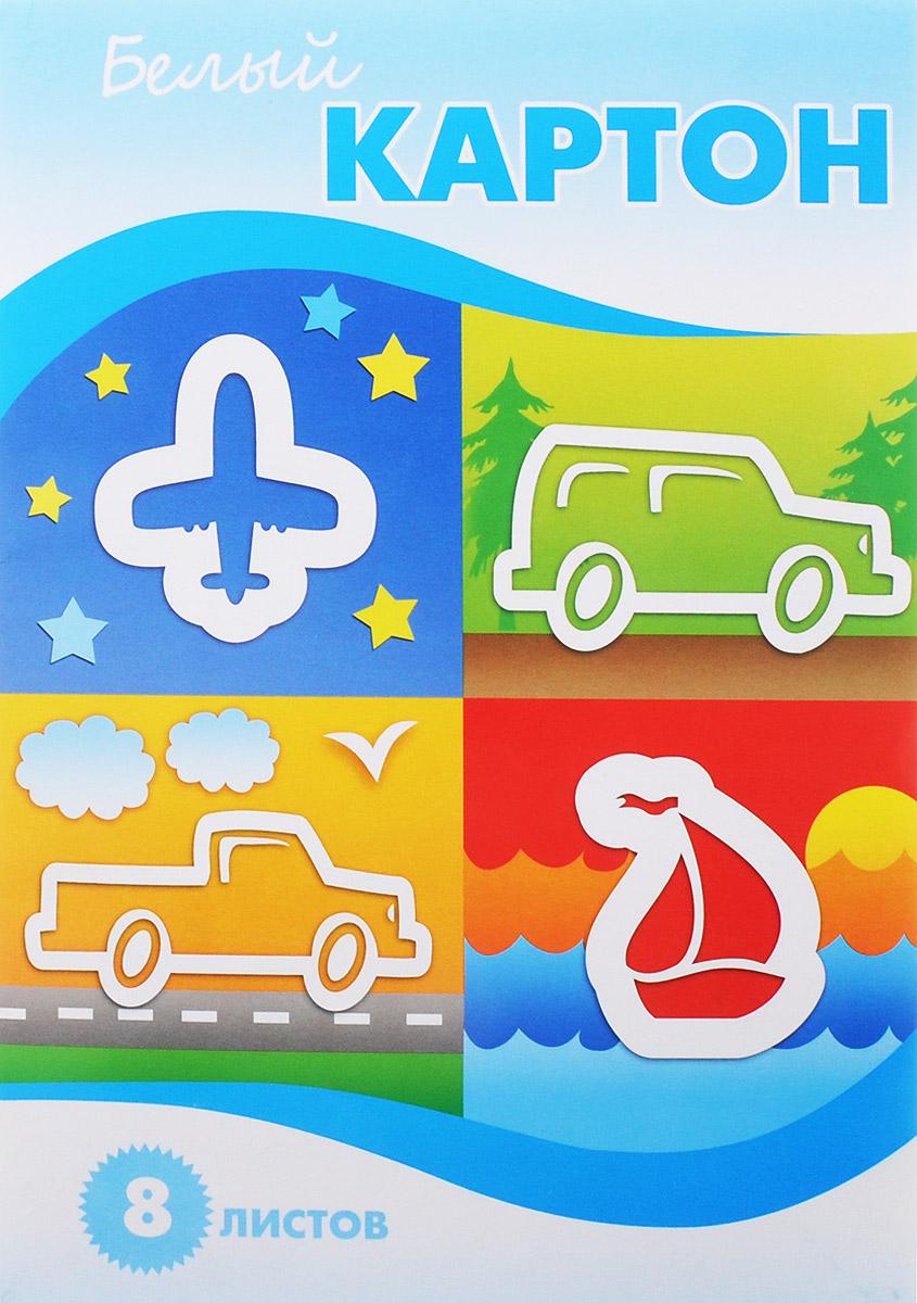 BG Набор белого картона 8 листов формат А4БК4_П8 9560Набор картона BG - это качественный, замечательный набор для детского творчества, который состоит из 10 листов белого картона. Набор позволит создавать всевозможные аппликации и поделки. Создание поделок из картона позволяет ребенку развивать творческие способности, кроме того, это увлекательный досуг.