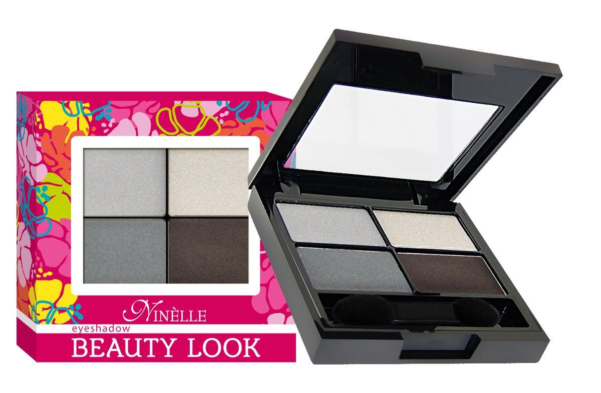 Ninelle Тени для век Beauty look, тон №670, 6 г910N10614Беспроигрышное сочетание трех оттенков в одной палитре позволяет идеально подчеркнуть форму глаз и выделить их цвет, а также максимально точно добиться плавных переходов от темного оттенка к более светлому