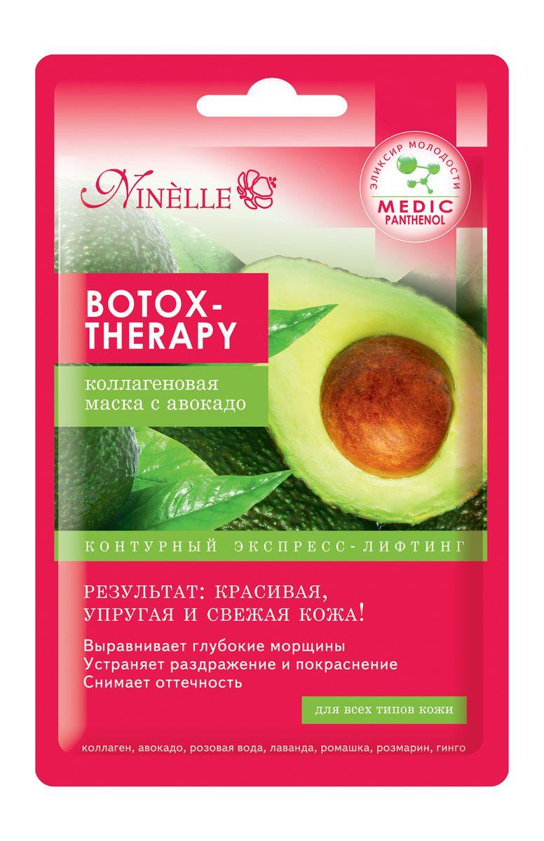 Ninelle Botox-Therapy Коллагеновая маска с авокадо, 22 г966N10670BOTOX - THERAPY коллагеновая маска с авокадом обеспечивает контурный экспресс- лифтинг. Коллаген и авокадо выравнивают глубокие морщины, проявляя регенерирующие свойства. Розовая вода , розмарин и ромашка гарантируют успокаивающее действие, устраняя раздражение и покраснение. Гинго повышает эластичность кожи и снимает отечность. Результат: красивая, упругая и свежая кожа! Рекомендуется применять курсом- ежедневно в течение 10 дней, далее 1-2 раза в недлю утром или вечером