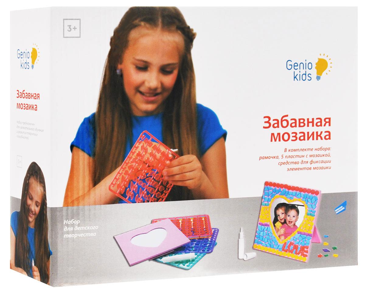 Genio Kids Набор для детского творчества Забавная мозаика8826Забавная мозаика - это мозаика, элементы которой необходимо приклеивать к картонной фоторамке-основе с помощью клея. В результате работы с данным набором ребенок создаст фоторамку, в которую можно разместить любимую фотографию. Наборы мозаики направлены на развитие различных навыков: мелкой моторики, внимательности, аккуратности, усидчивости, творческого мышления. Для детей младшего возраста - закрепление цветов и их оттенков, изучение геометрических форм. Состав набора: 1 картонная фоторамка-основа, 5 пластин с пластиковыми элементами мозаики (оранжевого, зеленого, синего, фиолетового и розового цветов), 1 тюбик с клеем.