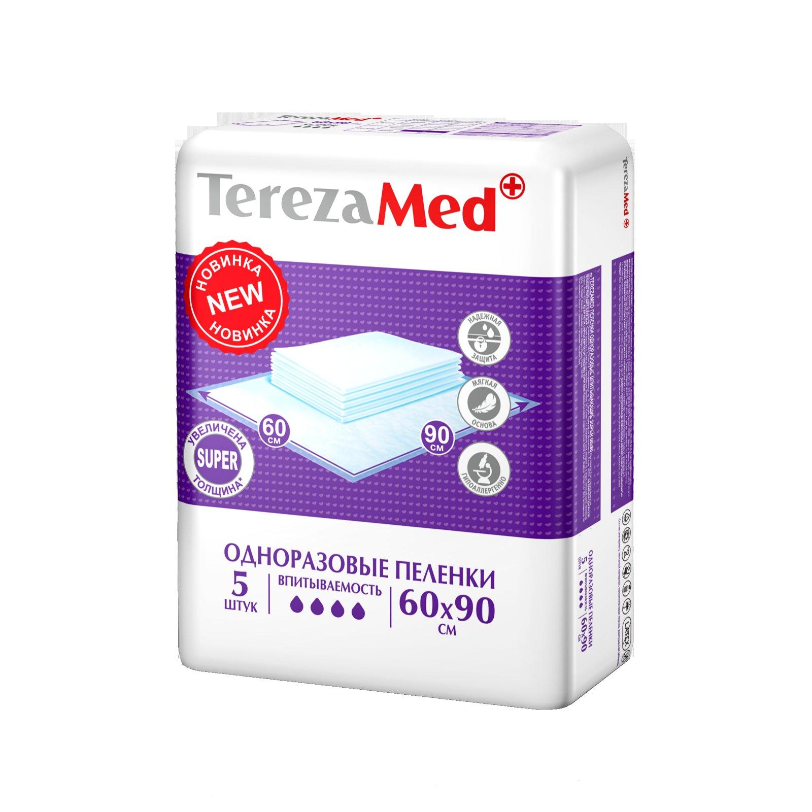 Tereza Med Пеленки одноразовые впитывающие Super 60х90 уп.5 (NEW)16833Одноразовые впитывающие пеленки TerezaMed предназначены для защиты постельного белья при уходе за детьми и взрослыми. Пеленки состоят из трех слоев, обеспечивающих надежную защиту постельного болья. Нижний слой выполнен из полиэтиленовой пленки, предотвращающей протекание жидкости. Средний слой состоит из распущенной целлюлозы, отбеленной без применения хлора и полностью безопасной и антиаллергенной. Мягкий верхний слой из нетканого полотна впитывает жидкость и проводит ее внутрь пеленки. Одноразовые пеленки TerezaMed имеют тиснение в виде ячеек (ромбов). Это позволяет запирать жидкость внутри таких ячеек и придает пеленкам повышенную надежность. Размер пеленки: 60х90см. Количество в упаковке: 5 штук. Впитываемость: 1700мл (±5%).