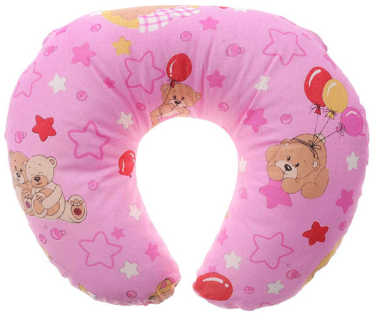 Спортбэби Подушка для кормления цвет розовый 50 см х 45 см