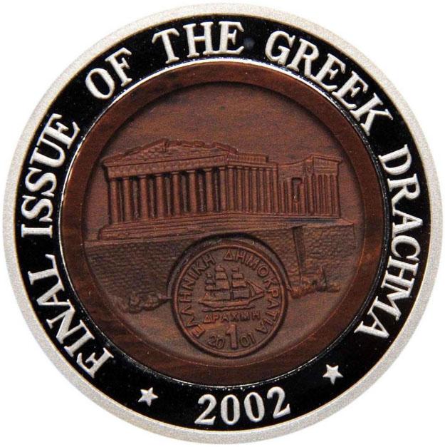 Монета номиналом 10 вон Последний выпуск греческой драхмы. КНДР, 2002 год324006Диаметр: 40 мм Вес: 31,1 гр. Качество: Proof Сохранность: UNC (без обращения)