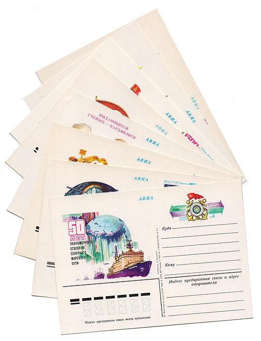Годовой комплект из 8 почтовых карточек. СССР, 1981 год
