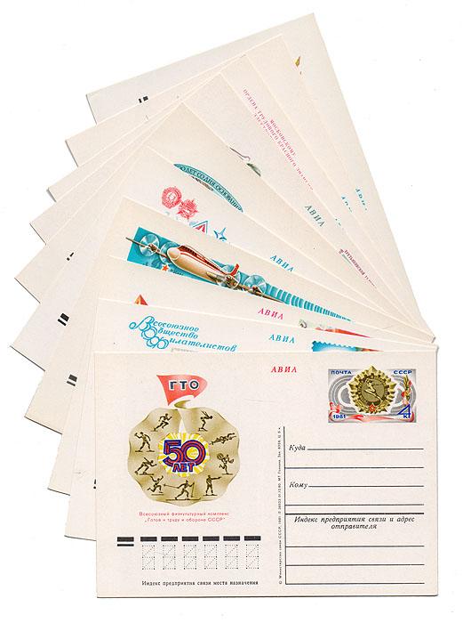Годовой комплект из 10 почтовых карточек. СССР, 1980 год