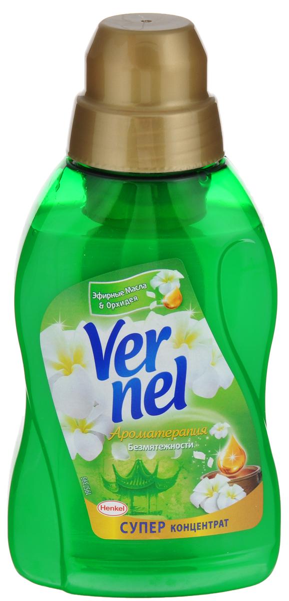 Кондиционер для белья Vernel Эфирные масла и орхидея, концентрат, 500 мл934955_орхидеяКондиционер для белья Vernel Эфирные масла и орхидея придает мягкость и приятный аромат вашему белью, обладает антистатическим эффектом и облегчает глажение. Подходит для всех видов ткани. Не требуется предварительно разбавлять водой. Добавляйте в отделение для кондиционера в стиральной машине или в воду во время последнего полоскания. Состав: 5-15% катионные ПАВ, Товар сертифицирован.