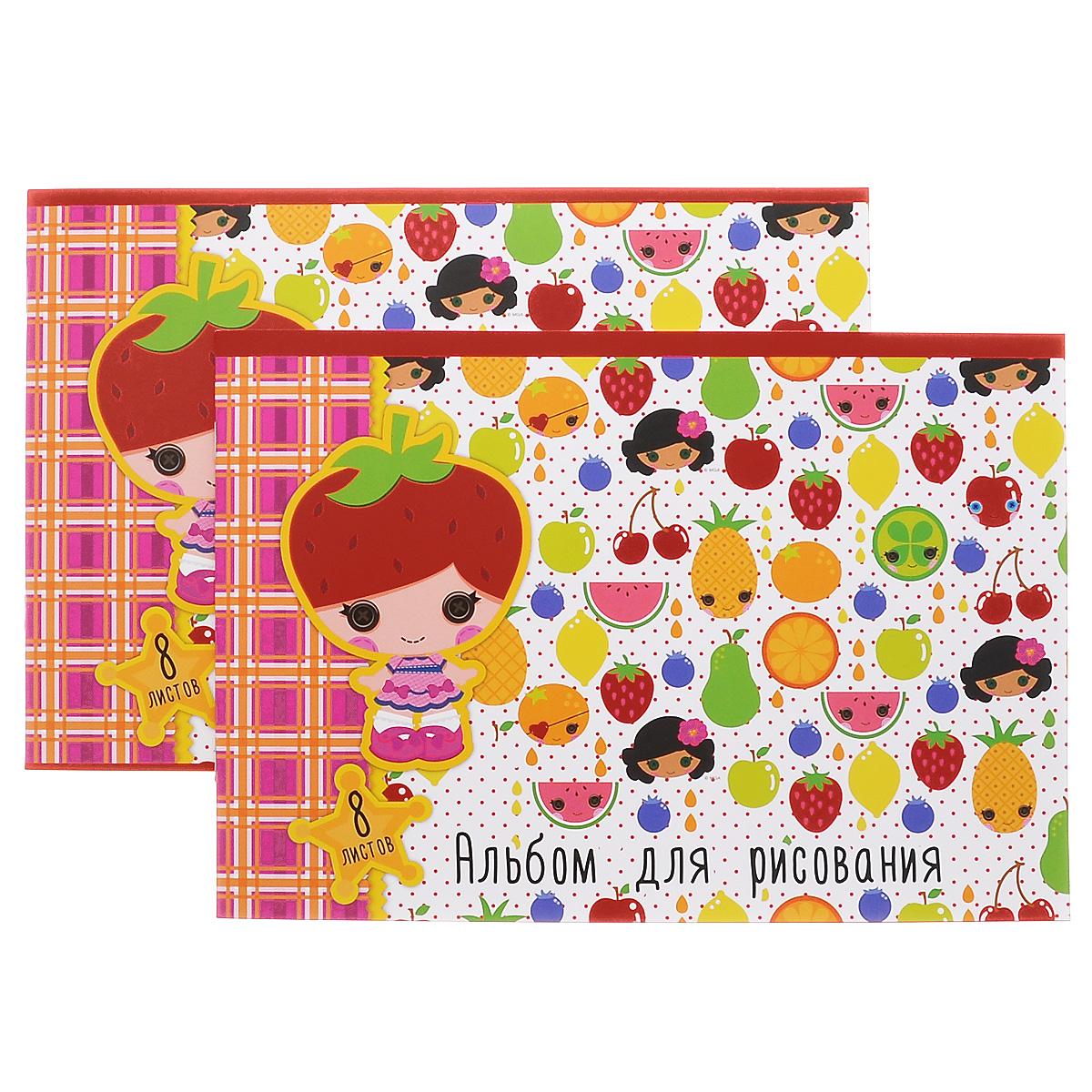 Action! Альбом для рисования Lalaloopsy, 8 листов, 2 штLL-AA-8Альбом для рисования Action! Lalaloopsy выполнен из качественной бумаги и мелованного картона. Яркая обложка альбома изготовлена из плотного картона с изображением куколок Lalaloopsy и ягод с фруктами. Внутренний блок альбома состоит из 8 листов белой бумаги, соединенной двумя металлическими скрепками. Увлечение изобразительным творчеством носит не только развлекательный характер, но и развивает цветовое восприятие, зрительную память и воображение. В набор входит два альбома для рисования.