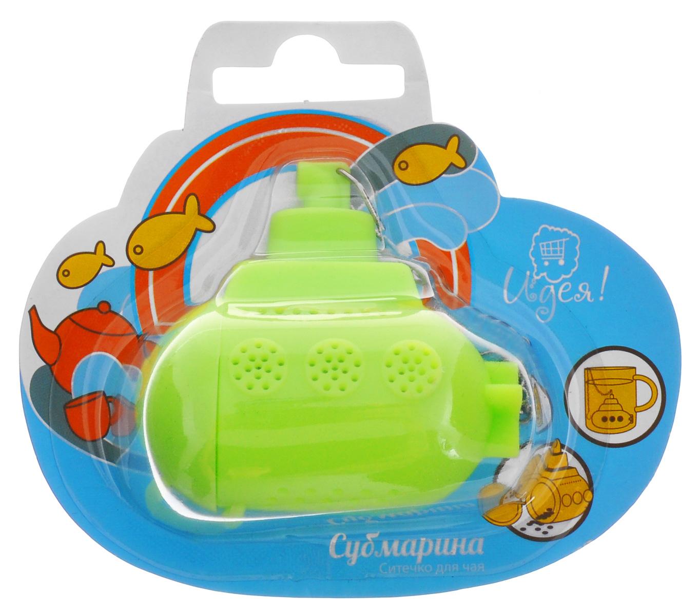 Ситечко для чая Идея Субмарина, цвет: салатовыйSBM-01_салатовыйСитечко для чая Идея Субмарина прекрасно подходит для заваривания любого вида чая. Изделие выполнено из пищевого силикона в виде подводной лодки. Изделием очень легко пользоваться. Просто насыпьте заварку внутрь и погрузите субмарину на дно кружки. Изделие снабжено металлической цепочкой с крючком на конце. Забавная и приятная вещица для вашего домашнего чаепития. Не рекомендуется мыть в посудомоечной машине. Размер фигурки: 6 см х 5,5 см х 3 см.