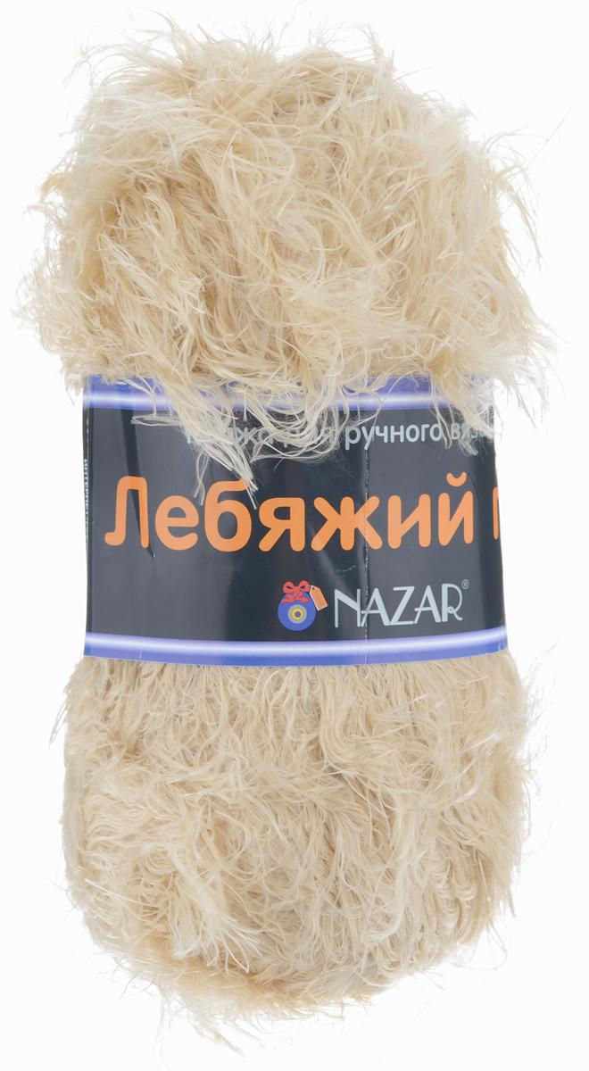 Пряжа для вязания Nazar Лебяжий пух, цвет: бежевый (306), 100 г, 170 м, 5 шт349020_2533Пряжа для вязания Nazar Лебяжий пух изготовлена полиамида, предназначена для ручного вязания. Очень нежная пряжа, которая может использоваться для вязания безразмерных изделий, для воротничков и манжет, а также для создания фантазийного полотна в комбинации с другими видами пряжи. Рекомендуемый размер крючка и спиц: 4,5. Состав: 100% полиамид. Комплектация: 5 шт.