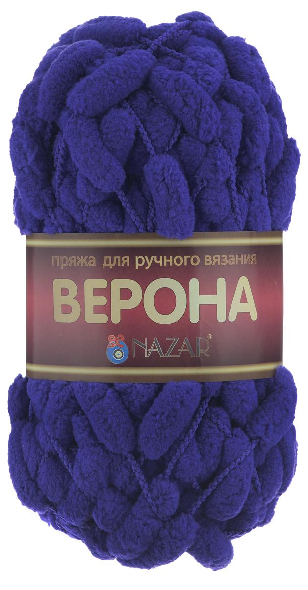 Пряжа для вязания Nazar Верона, цвет: фиолетовый (029), 42 м, 100 г, 5 шт349010_029Пряжа для вязания Nazar Верона является фантазийной и предназначена для вязания в основном с помощью спиц. Как правило, изготавливается из микрополиэстера. Nazar Верона идет с небольшим добавлением метанита, который придает ей блеск. Такая пряжа интересна по своей фактуре. Глядя на нее, возникает вопрос: как из такой пряжи можно что-то связать? Все очень просто: провязывать следует только веревочки между помпонами. В результате получается объемное оригинальное изделие с удивительной структурой. Пряжа Nazar Верона очень мягкая и теплая. Она идеально подойдет для вязания различных свитеров, зимних шарфов, небольших женских сумочек, да и просто красивых безделушек. Для создания собственных шедевров можно использовать спицы любого размера. Состав: 100% микрополиэстер. Рекомендованный размер спиц: 2 мм. Рекомендованный размер крючка: 2 мм.