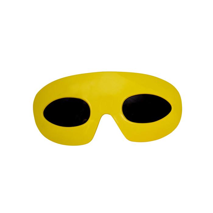 Очки карнавальные Lunten Ranta Летние, цвет: желтый. 5981959819_3Карнавальные очки Lunten Ranta Летние помогут создать яркий маскарадный образ и подарят веселое праздничное настроение. Очки выполнены из пластика. Если у вас намечается веселая вечеринка или маскарад, то такие очки легко помогут создать праздничную атмосферу. Внесите нотку задора и веселья в ваш праздник. Веселое настроение и масса положительных эмоций будут обеспечены!