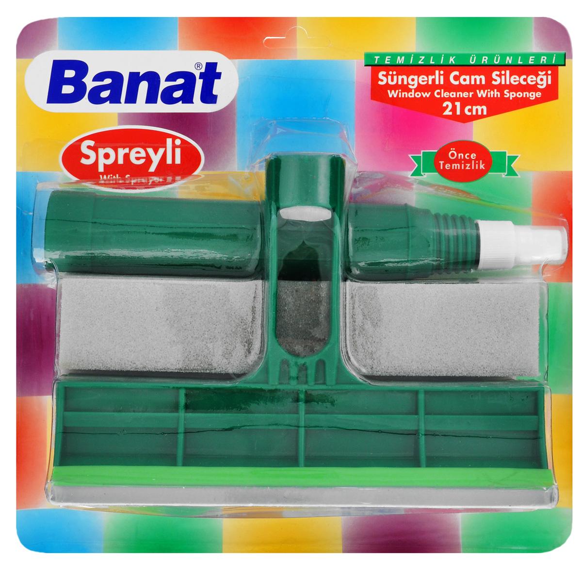 Окномойка Banat, со спреем, цвет: зеленый, ширина 21 см860055Окномойка Banat - очень удобный и практичный аксессуар для любой хозяйки. Изделие снабжено уникальной специальной рукояткой-емкостью с распылителем. В емкость-рукоятку можно налить моющее средство, распылить на поверхность стекла, убрать загрязнения губкой, излишки воды убрать резиновым сгоном. Быстро и компактно. При истирании или повреждении губки заменить сменной. Сменная губка входит в комплект. Размер окномойки (без учета губки): 14,3 х 21 х 5 см. Длина рукоятки: 23 см. Длина губки: 20,5 см.