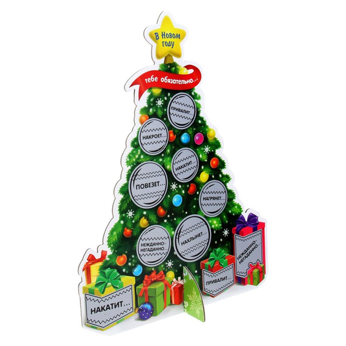 Украшение новогоднее Sima-land Предсказания, со скретч-слоем, 22,7 см х 29 см1099054Украшение новогоднее Sima-land Предсказания, изготовленное из картона, отлично подойдет для декорации вашего дома. Украшение выполнено в виде ели, декорированной снежинками и игрушками, которая собирается из двух частей крест-накрест. На деревце развешаны, словно игрушки, маленькие пожелания под скретч-слоем, который нужно стереть, когда часы пробьют двенадцать. Новогодние украшения всегда несут в себе волшебство и красоту праздника. Создайте в своем доме атмосферу тепла, веселья и радости, украшая его всей семьей.