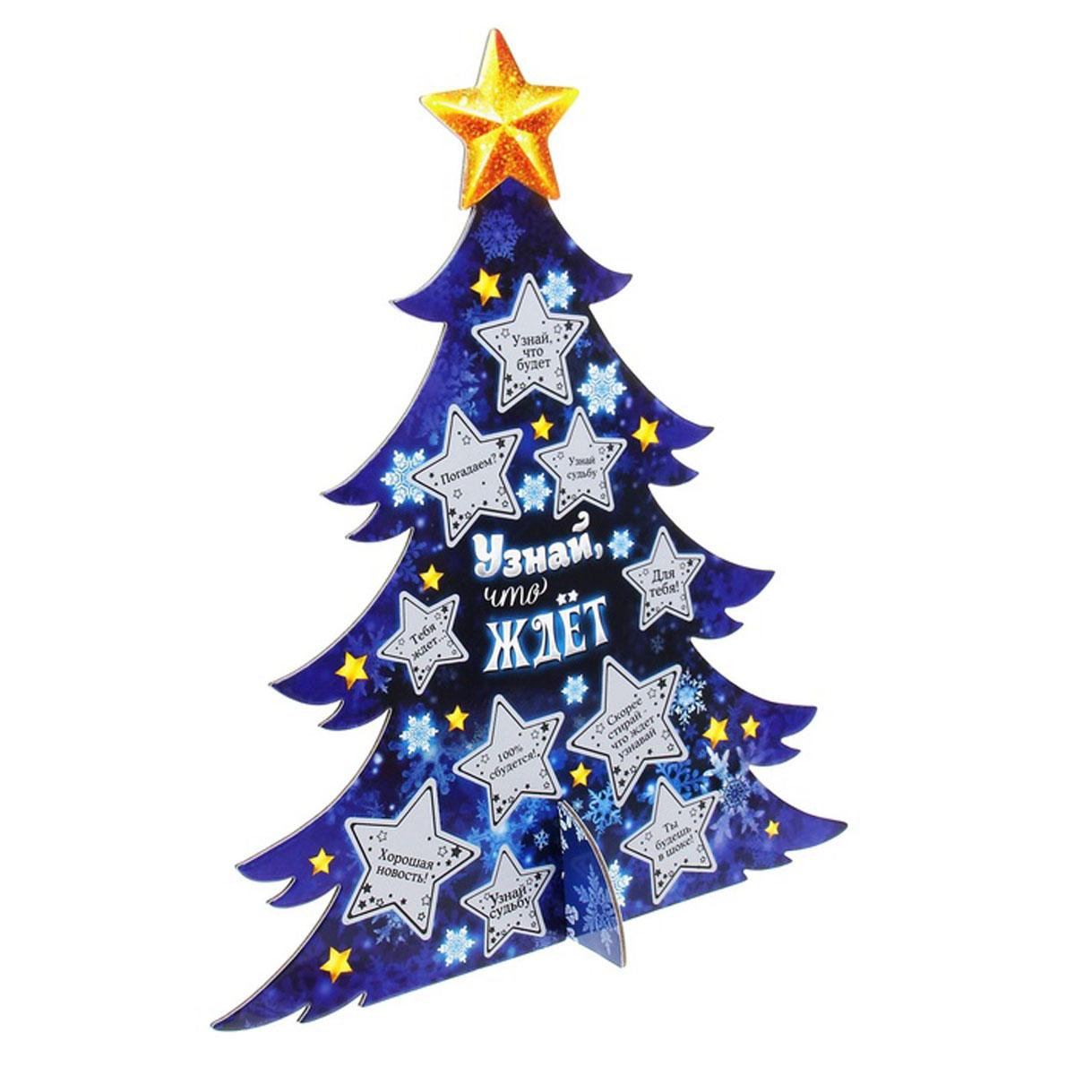 Украшение новогоднее Sima-land Узнай, что ждет..., со скретч-слоем, 24,7 х 28,7 см1099051Украшение новогоднее Sima-land Узнай, что ждет..., изготовленное из картона, отлично подойдет для декорации вашего дома. Украшение выполнено в виде ели, декорированной снежинками, которая собирается из двух частей крест-накрест. На деревце развешаны, словно игрушки, маленькие пожелания под скретч-слоем, который нужно стереть, когда часы пробьют двенадцать. Новогодние украшения всегда несут в себе волшебство и красоту праздника. Создайте в своем доме атмосферу тепла, веселья и радости, украшая его всей семьей.