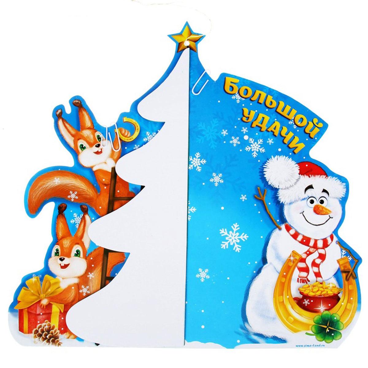 Украшение новогоднее Sima-land Большой удачи, объемное, 33 см х 32,6 см1069912Украшение новогоднее Sima-land Большой удачи, изготовленное из картона, отлично подойдет для декорации вашего дома. Украшение выполнено в виде раскрывающейся гофрированной ели, декорированной снежинками, снеговиком и бельчатами. С помощью специальной текстильной петельки его можно повесить в любом понравившемся вам месте. Новогодние украшения всегда несут в себе волшебство и красоту праздника. Создайте в своем доме атмосферу тепла, веселья и радости, украшая его всей семьей.