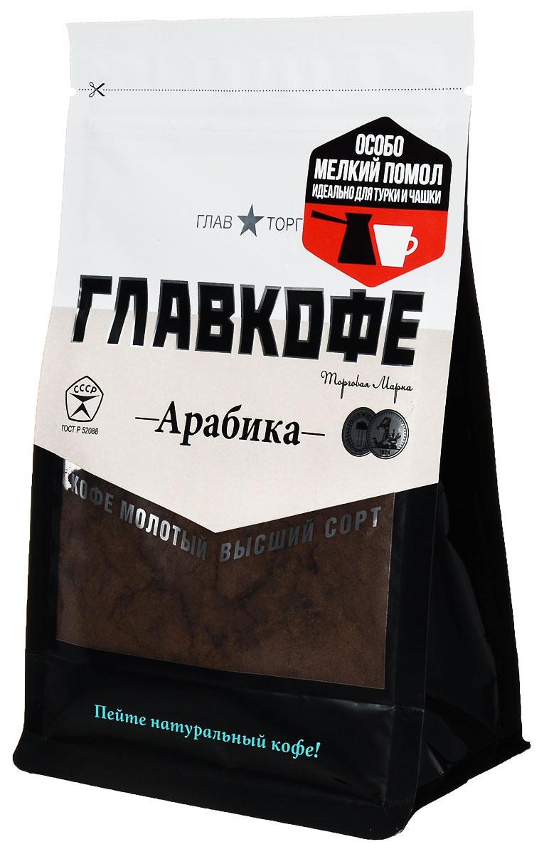 Главкофе Арабика кофе молотый, 150 г