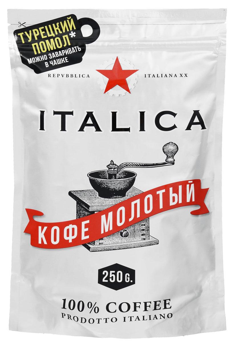 Italica кофе молотый, 250 г