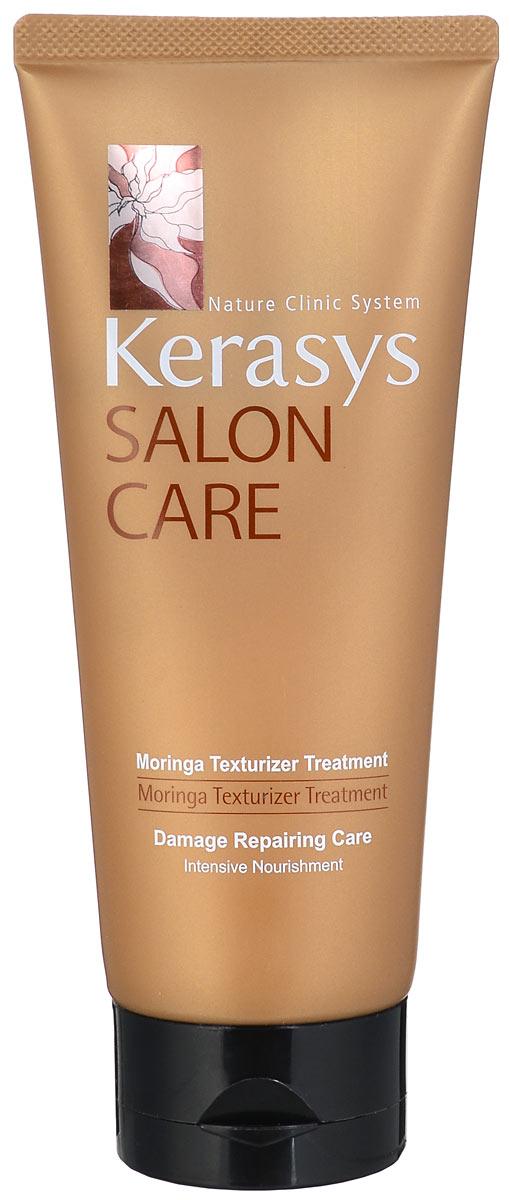 Kerasys Маска для волос Salon Care, 200 мл887349Маска для волос Kerasys. Salon Care с экстрактом моринга, который помогает в короткие сроки восстановить сильно поврежденный волос. Использование маски в 2,5 раза эффективнее использования кондиционера для волос. Следуя системе 3-ступенчатого восстановления волос, сильно поврежденные волосы становятся здоровыми, эластичными и послушными. Экстракт моринга, богатый природными протеинами, кератином и витаминами, а также вытяжки из семян подсолнуха способствуют регенерации сильно поврежденного волоса вследствие частого использования фена, химической завивки, расчесывания. Система 3-ступенчатого восстановления: Ступень1: натуральный протеин плодов дерева моринга восстанавливает структуру поврежденного волоса. Ступень2: вытяжка из семян подсолнуха способствует регенерации сильно поврежденных волос (сушка феном, окрашивание, химическая завивка). Ступень3: природный кератин способствует регенерации волоса.