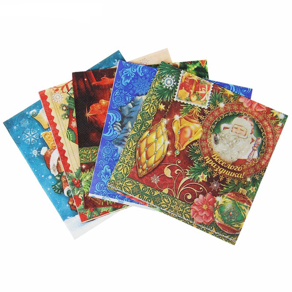 Набор салфеток для декупажа Sima-land Новогоднее торжество, 33 см х 33 см, 5 шт1130751Набор салфеток для декупажа Sima-land Новогоднее торжество выполнен из бумаги. Изделия оформлены новогодними принтами. В наборе - 5 салфеток разного дизайна. Декупаж - техника декорирования различных предметов, основанная на присоединении рисунка, картины или орнамента (обычного вырезанного) к предмету и далее покрытии полученной композиции лаком ради эффектности, сохранности и долговечности. Комплектация: 5 шт. Размер салфетки: 33 см х 33 см. Количество слоев: 3 шт.