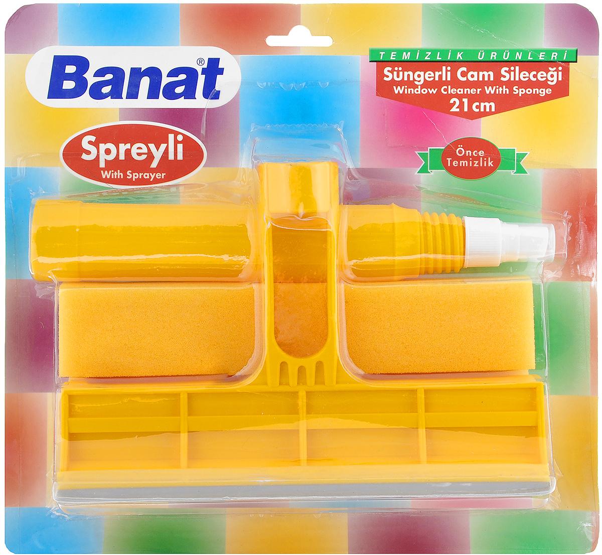 Окномойка Banat, со спреем, цвет: желтый, ширина 21 см860055_желтыйОкномойка Banat - очень удобный и практичный аксессуар для любой хозяйки. Изделие снабжено уникальной специальной рукояткой-емкостью с распылителем. В емкость-рукоятку можно налить моющее средство, распылить на поверхность стекла, убрать загрязнения губкой, излишки воды убрать резиновым сгоном. Быстро и компактно. При истирании или повреждении губки заменить сменной. Сменная губка входит в комплект. Размер окномойки (без учета губки): 14,3 х 21 х 5 см. Длина рукоятки: 23 см. Длина губки: 20,5 см.