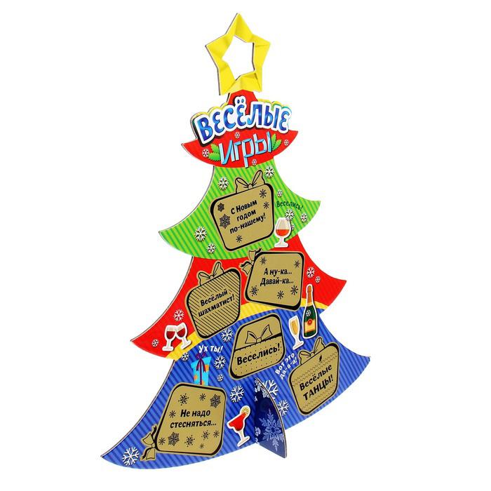 Украшение новогоднее Sima-land Веселые игры, со скретч-слоем1099056Украшение новогоднее Sima-land Веселые игры, изготовленное из плотного картона, отлично подойдет для декорации вашего дома. Украшение выполнено в виде ели, декорированной различными фигурами и снежинками. Изделие собирается из двух частей крест-накрест. Такая оригинальная поздравительная карточка поможет удивить родных и коллег. Новогодние украшения всегда несут в себе волшебство и красоту праздника. Создайте в своем доме атмосферу тепла, веселья и радости, украшая его всей семьей. Размер елки (в собранном виде): 29,3 см х 24 см х 10 см.