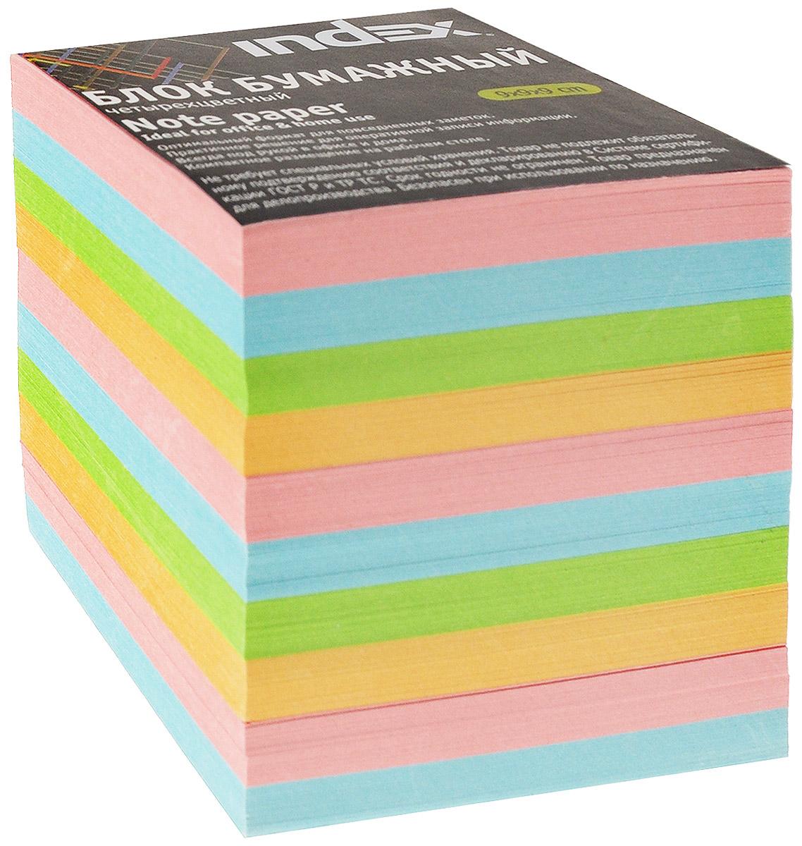 Index Блок для записей цвет желтый салатовый голубой розовый