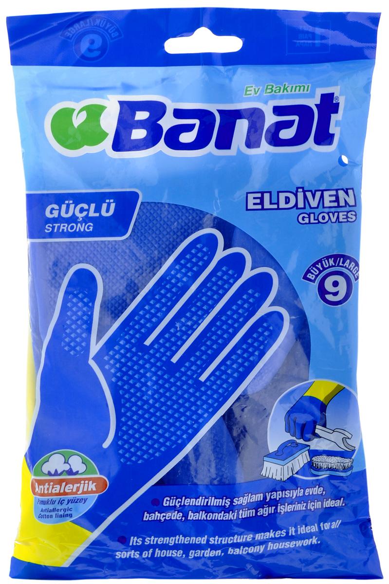 Перчатки хозяйственные Banat, упрочненные, цвет: синий, желтый. Размер M870184Усиленная прочная структура делает перчатки Banat идеальными для выполнения трудоемких работ при уборке. Особенности перчаток: Особая структура внешней поверхности делает их устойчивыми. Для защиты кожи рук, внутренняя поверхность покрыта хлопковой тканью. Антиаллергические. Могут использоваться во всех нужных местах для выполнения трудоемких работ.