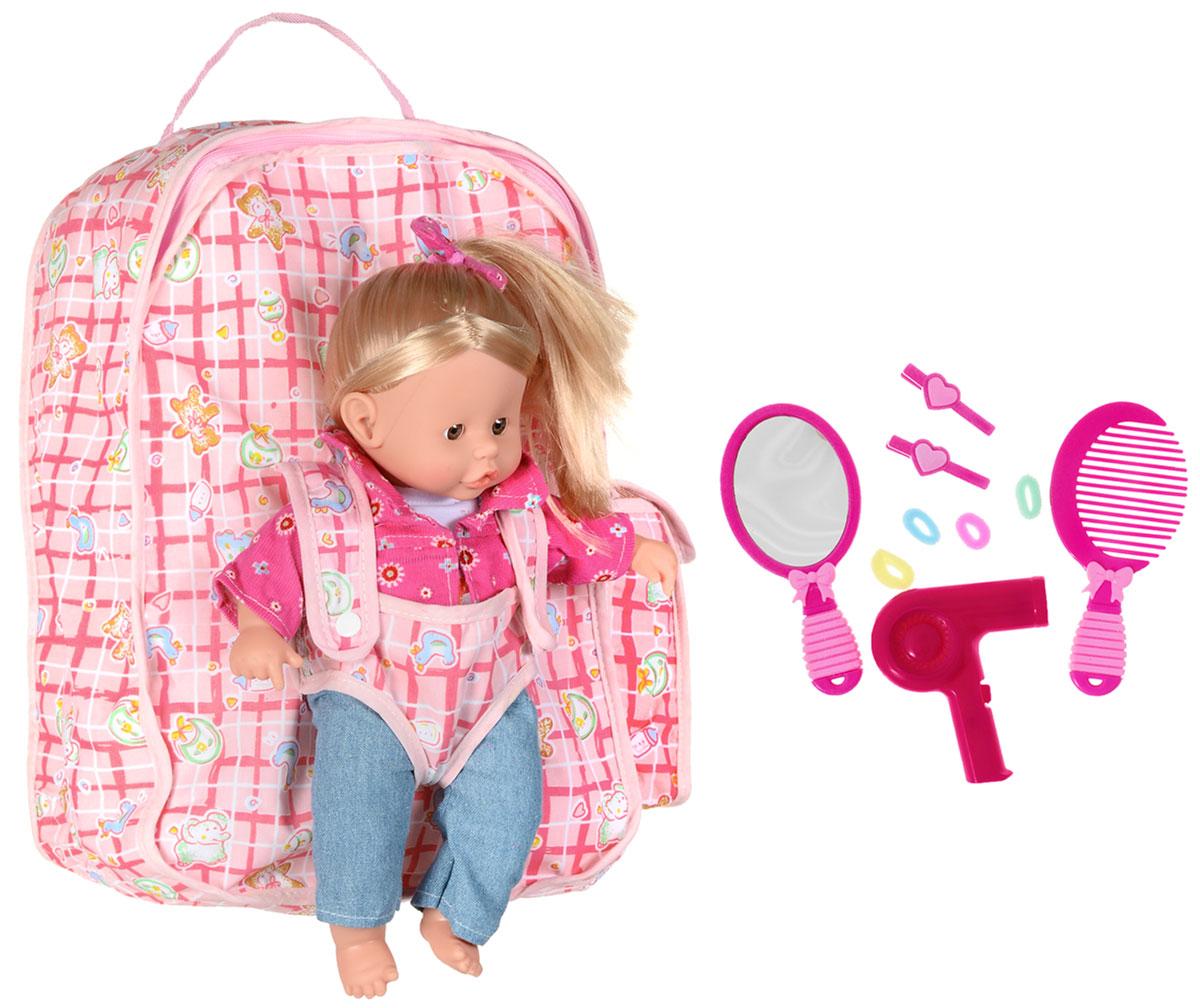 Ming Ming Игровой набор с пупсом Пупс с рюкзакомW09076-2Игровой набор Ming Ming Anne приведет в восторг вашу малышку и доставит ей много удовольствия от часов, посвященных игре с ним. Кукла одета в штанишки, белую кофту и розовый пиджак. Изготовлена из прочного безопасного материала и отличается высоким качеством исполнения. У куклы длинные шелковистые волосы, которые можно заплетать в различные прически. В комплект также входят аксессуары: рюкзак, зеркальце, расческа, фен, резинки и заколки для волос. Рюкзак позволит всегда брать с собой свою любимую игрушку и аксессуары в гости или на прогулку. Такая игрушка, непременно, станет одной из любимых вашей малышки, потому что при нажатии на животик кукла издает 6 детских звуков, как настоящий ребенок. Благодаря играм с таким набором, ваша малышка сможет развить фантазию и любознательность, овладеть навыками общения и научиться ответственности, а дополнительные аксессуары сделают игру еще увлекательнее. Порадуйте свою принцессу таким прекрасным подарком! ...