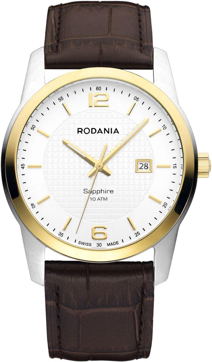 ���� ������� �������� Rodania, ����: �����, ����������. 2511070