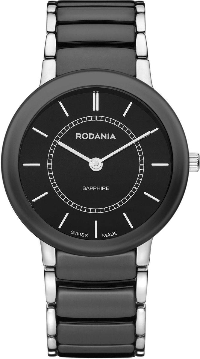 Часы женские наручные Rodania, цвет: черный. 25122462512246Элегантные женские часы Rodania выполнены из нержавеющей стали, керамики и сапфирового стекла. Изделие оформлено символикой бренда. Корпус часов выполнен из нержавеющей стали, оснащен кварцевым механизмом Ronda 762 и имеет степень влагозащиты равную 3 atm. Браслет изделия дополнен практичной раскладывающейся застежкой-бабочкой, которая позволит моментально снимать и одевать часы без лишних усилий. Изделие поставляется в фирменной упаковке. Часы Rodania подчеркнут изящность женской руки и отменное чувство стиля у их обладательницы.