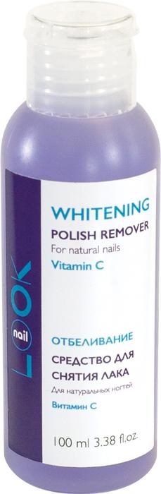Nail LOOK Средство для снятия лака отбеливающее WHITENING POLISH REMOVER, 100мл50102Быстро и эффективно удаляет лак для ногтей. Формула , обогащенная экстрактом лимона и витамином С, бережно отбеливает ногтевую пластину, укрепляет ногти, предотвращая ломкость. Жидкость обладает приятным запахом.