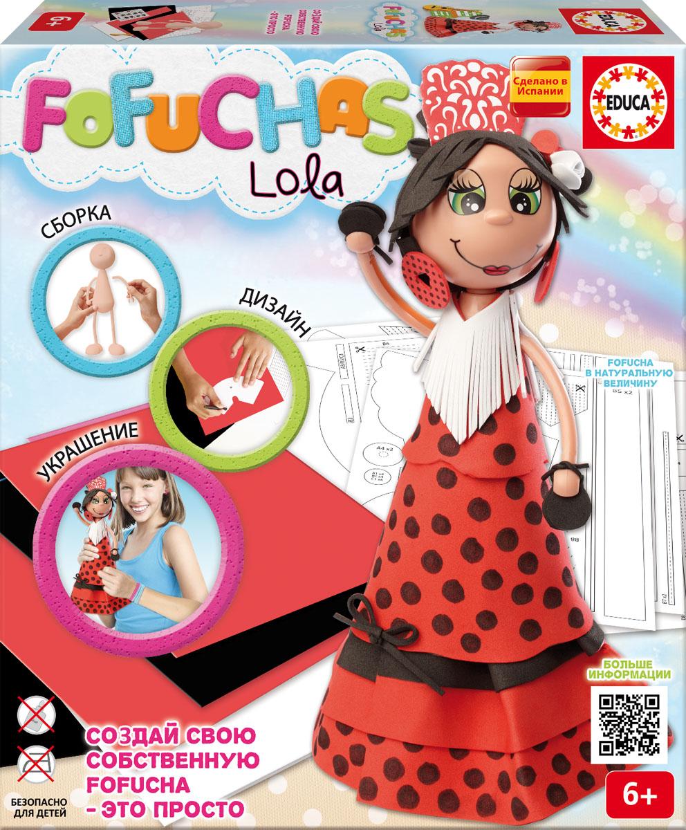 Фофуча Лола - набор для творчества в виде куклы
