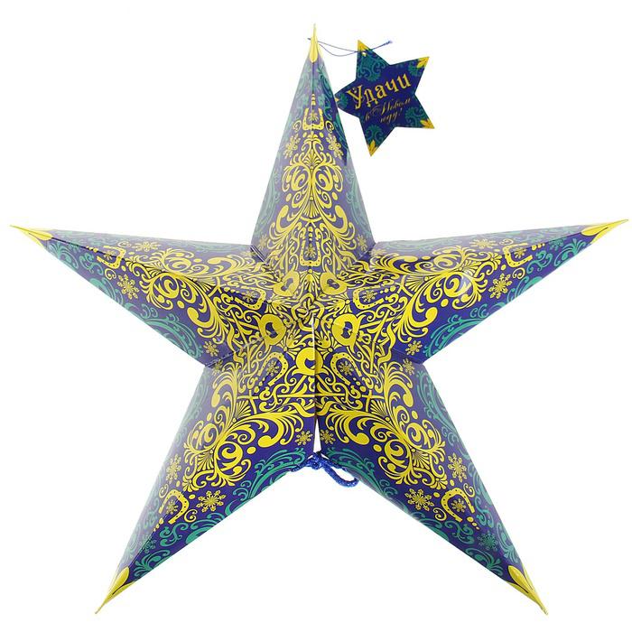 Новогоднее подвесное украшение Sima-land Звезда. Удачи в Новом году!1117839Новогоднее подвесное украшение Sima-land Звезда. Удачи в Новом году! прекрасно подойдет для праздничного декора дома. Изделие выполнено из плотного картона с красивым ярким узором. Звезда легко собирается, в сложенном виде занимает минимум места. Снабжена петелькой для подвешивания. Эта очаровательная подвеска наделена особым новогодним шармом. Соберите целое звездное небо из нескольких изделий, прикрепите их под потолок на тесемки разной длины. Наполните дом волшебством и сказочным настроением. Новый год - долгожданный зимний праздник, окруженный приятными хлопотами и ощущением сказки. Каждая, даже самая незначительная деталь является неотъемлемой частью предстоящего торжества.