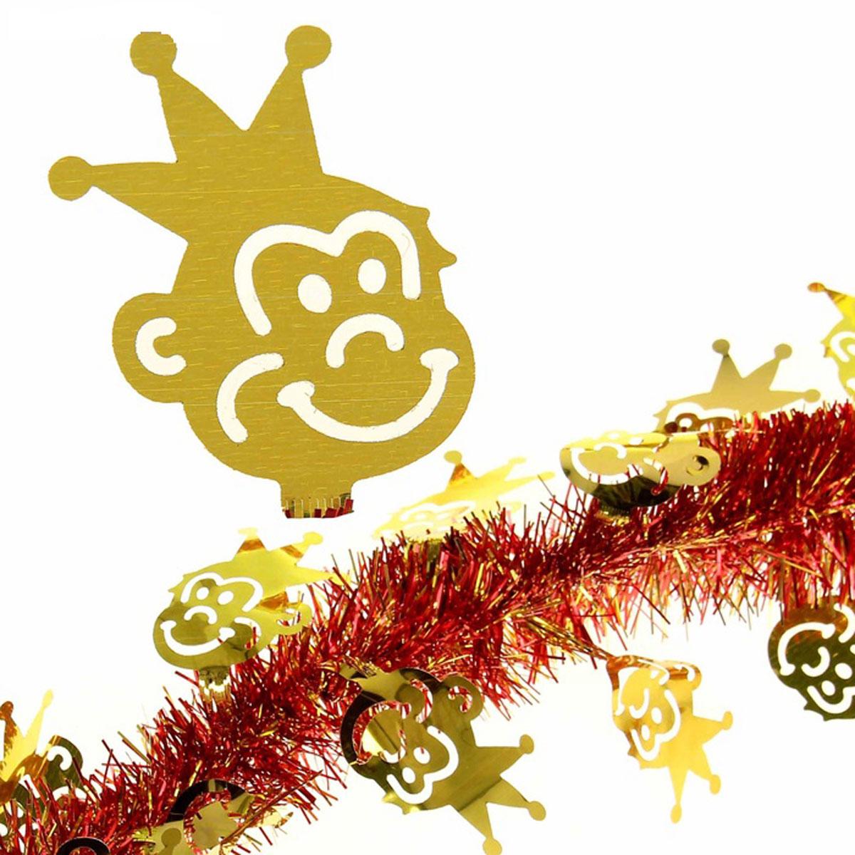 Мишура новогодняя Sima-land Обезьяна с короной, цвет: золотистый, красный, диаметр 5 см, длина 200 см1096759Мишура новогодняя Sima-land Обезьяна с короной, выполненная из фольги с фигурками обезьян, поможет вам украсить свой дом к предстоящим праздникам. Мишура армированная и способна сохранять приданную ей форму. Новогодней мишурой можно украсить все, что угодно - елку, квартиру, дачу, офис - как внутри, так и снаружи. Можно сложить новогодние поздравления, буквы и цифры, мишурой можно украсить и дополнить гирлянды, можно выделить дверные колонны, оплести дверные проемы. Мишура принесет в ваш дом ни с чем не сравнимое ощущение праздника! Создайте в своем доме атмосферу тепла, веселья и радости, украшая его всей семьей.