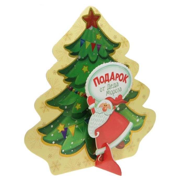 Открытка-сувенир Sima-land Подарок от Деда Мороза829656Открытка-сувенир Sima-land Подарок от Деда Мороза, выполненная из плотного картона в виде елочки, станет прекрасным дополнением новогоднего подарка. На задней стороне имеется поле для записей. Новый год - это время искренних поздравлений, семейных ужинов за большим столом, веселых посиделок с друзьями. Хочется порадовать подарками всех-всех - родных, друзей и знакомых. Открытка - неотъемлемый атрибут праздника, ведь она не только радует глаз, но и передает ваши теплые пожелания дорогим людям.
