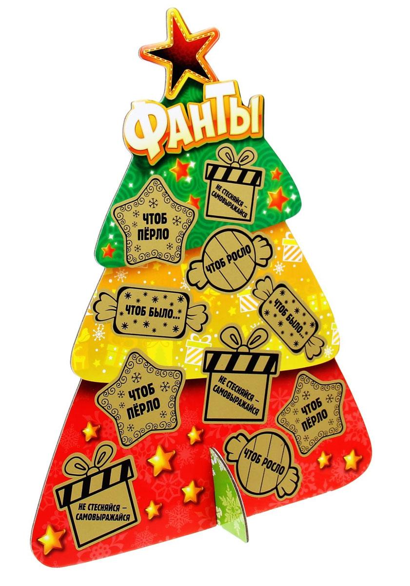 Украшение новогоднее Sima-land Фанты, со скретч-слоем, 22,2 см х 28,6 см х 10 см1099055Украшение новогоднее Sima-land Фанты, изготовленное из картона, отлично подойдет для декорации вашего дома. Украшение выполнено в виде ели, которая собирается из двух частей крест-накрест. На деревце развешаны, словно игрушки, маленькие пожелания под скретч-слоем, который нужно стереть, когда часы пробьют двенадцать. Новогодние украшения всегда несут в себе волшебство и красоту праздника. Создайте в своем доме атмосферу тепла, веселья и радости, украшая его всей семьей. Высота украшения: 28,6 см.