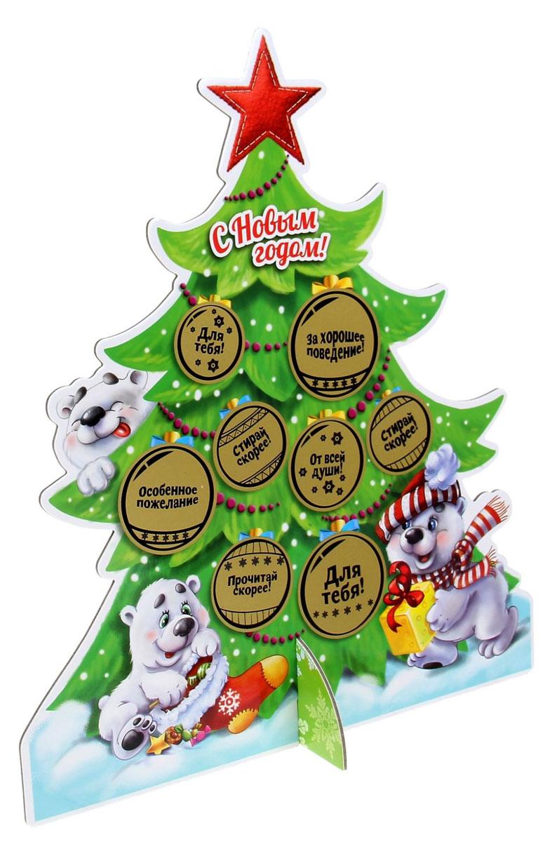 Украшение новогоднее Sima-land С Новым годом!, со скретч-слоем, 25 х 28,5 х 10 см1099057Украшение новогоднее Sima-land С Новым годом!, изготовленное из картона, отлично подойдет для декорации вашего дома. Украшение выполнено в виде ели, которая собирается из двух частей крест-накрест. На деревце развешаны, словно игрушки, маленькие пожелания под скретч-слоем, который нужно стереть, когда часы пробьют двенадцать. Новогодние украшения всегда несут в себе волшебство и красоту праздника. Создайте в своем доме атмосферу тепла, веселья и радости, украшая его всей семьей.