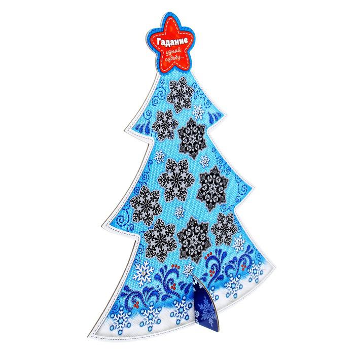 Новогоднее декоративное украшение Елочка, со скретч-слоем, высота 29 см1099053Новогоднее декоративное украшение Елочка, выполненное из плотного картона, станет прекрасным дополнением интерьера в преддверии Нового года. Елочка выполнена в авторском дизайне, на деревце, словно игрушки, развешаны маленькие пожелания под скретч-слоем, который нужно стереть, когда часы пробьют полночь. Такая елочка станет чудесным украшением письменного или журнального стола, а также центральной полочки в гостиной. Окунитесь в новогоднюю сказку, полную приятных моментов!