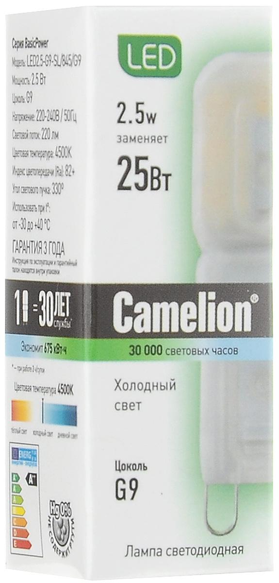 Лампа светодиодная Camelion, холодный свет, цоколь G9, 2,5W2.5-G9-SL/845/G9Энергосберегающая лампа Camelion - это инновационное решение, разработанное на основе новейших светодиодных технологий (LED) для эффективной замены любых видов галогенных или обыкновенных ламп накаливания во всех типах осветительных приборов. Она хорошо подойдет для создания рабочей атмосферы в производственных и общественных зданиях, спортивных и торговых залах, в офисах и учреждениях. Лампа не содержит ртути и других вредных веществ, экологически безопасна и не требует утилизации, не выделяет при работе ультрафиолетовое и инфракрасное излучение. Напряжение: 220-240 В / 50 Гц. Индекс цветопередачи (Ra): 82+. Угол светового пучка: 330°. Использовать при температуре: от -30° до +40°.