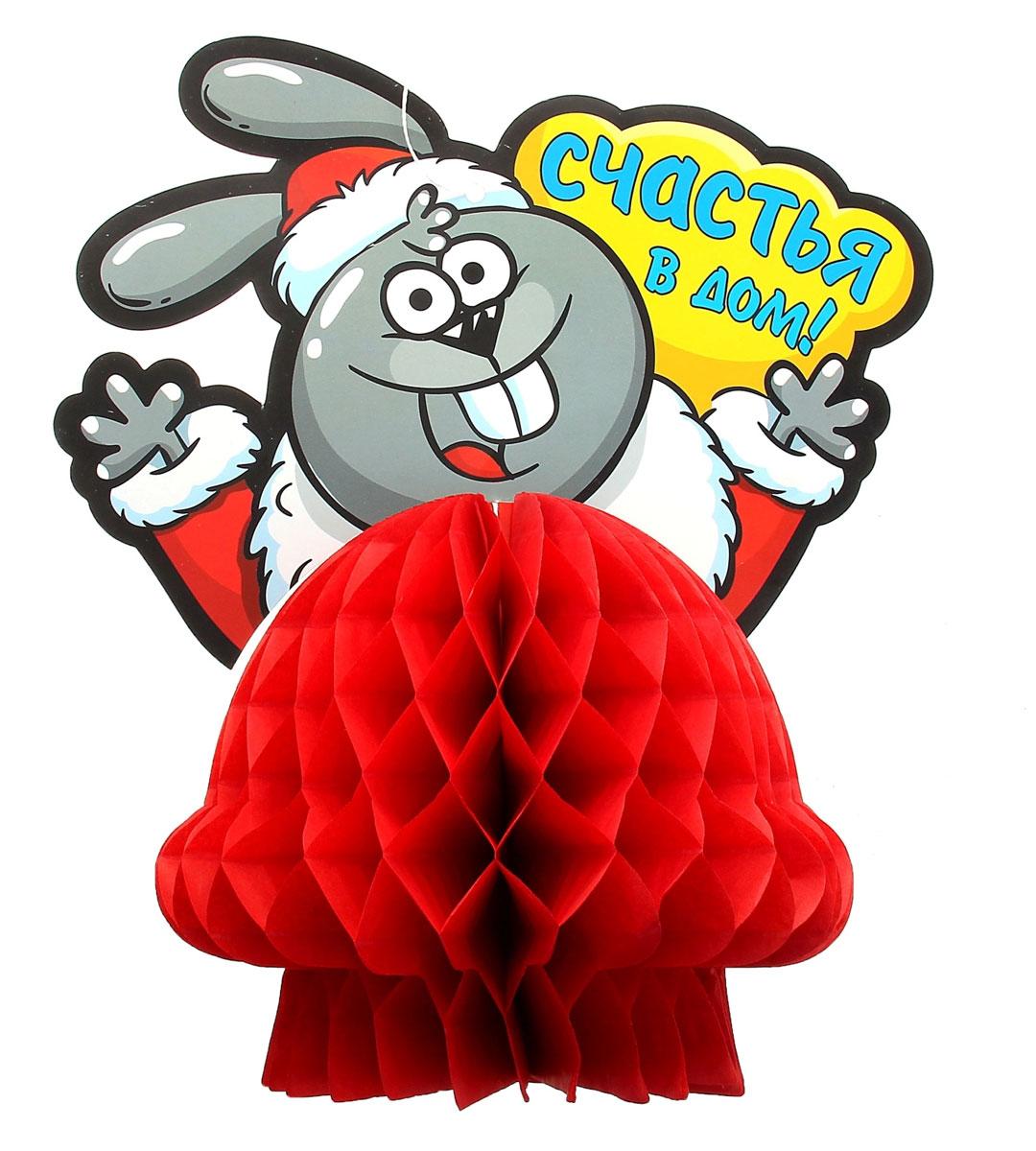 Новогоднее подвесное украшение Sima-land Счастья в дом!, с гофрированной фигуркой, 23,5 х 30,5 х 18 см806020Новогоднее украшение Sima-land Счастья в дом! отлично подойдет для декорации вашего дома. Изделие выполнено из плотной бумаги и оснащено объемной фигуркой из гофрированной бумаги. С помощью специальной петельки украшение можно повесить в любом понравившемся вам месте. Новогодние украшения несут в себе волшебство и красоту праздника. Они помогут вам украсить дом к предстоящим праздникам и оживить интерьер по вашему вкусу. Создайте в доме атмосферу тепла, веселья и радости, украшая его всей семьей.