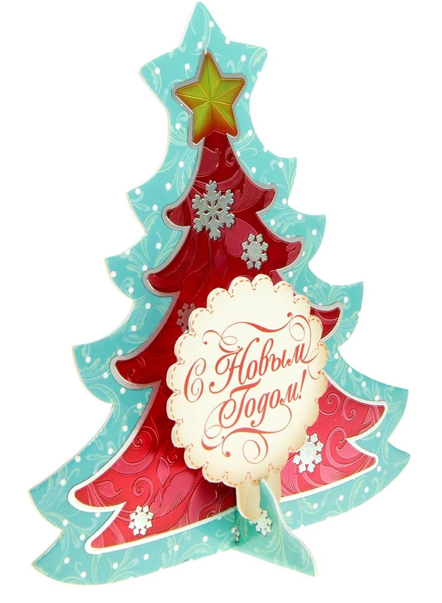 Открытка объемная Sima-land Елка. С Новым годом!, 16 х 17,5 х 7 см829654Объемная открытка Sima-land Елка. С Новым годом!, выполненная из плотного картона в виде елочки, станет прекрасным дополнением новогоднего подарка. На задней стороне имеется поле для записей. Новый год - это время искренних поздравлений, семейных ужинов за большим столом, веселых посиделок с друзьями. Хочется порадовать подарками всех-всех - родных, друзей и знакомых. Открытка - неотъемлемый атрибут праздника, ведь она не только радует глаз, но и передает ваши теплые пожелания дорогим людям.