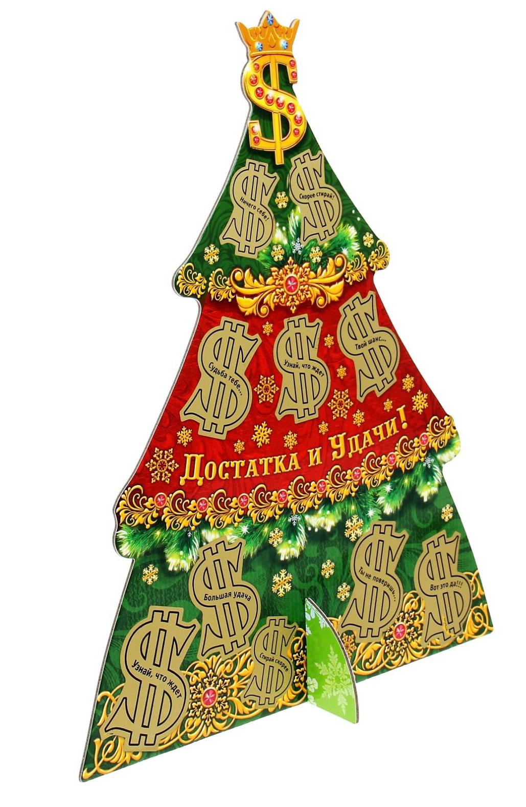 Украшение новогоднее Sima-land Достатка и удачи!, со скретч-слоем, 23 х 28,5 х 10 см1099050Украшение новогоднее Sima-land Достатка и удачи!, изготовленное из картона, отлично подойдет для декорации вашего дома. Украшение выполнено в виде ели, которая собирается из двух частей крест-накрест. На деревце имеются маленькие пожелания под скретч-слоем, который нужно стереть, когда часы пробьют двенадцать. Новогодние украшения всегда несут в себе волшебство и красоту праздника. Создайте в своем доме атмосферу тепла, веселья и радости, украшая его всей семьей.