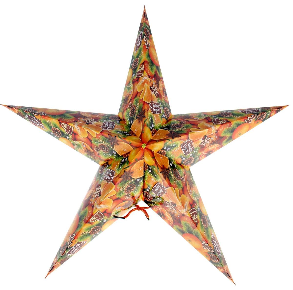 Новогоднее подвесное украшение Sima-land Звезда. Мандарины, 64 см х 64 см х 25 см1117830Подвесное украшение Sima-land Звезда. Мандарины, выполненное из картона, прекрасно подойдет для праздничного декора интерьера. С помощью шнурка его можно повесить в любом понравившемся вам месте. Новогодние украшения несут в себе волшебство и красоту праздника. Они помогут вам украсить дом к предстоящим праздникам и оживить интерьер по вашему вкусу. Создайте в доме атмосферу тепла, веселья и радости, украшая его всей семьей.