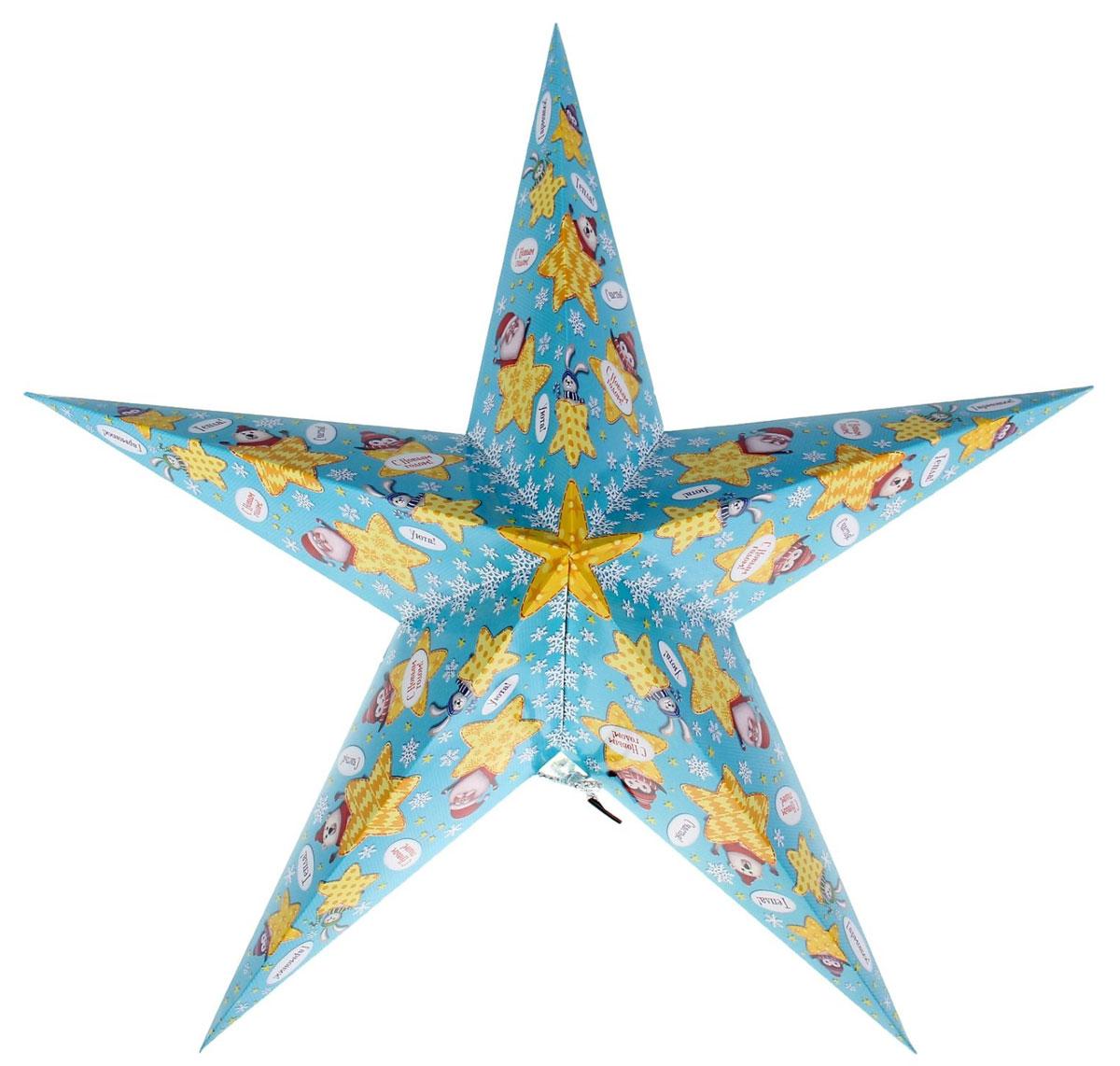 Новогоднее подвесное украшение Sima-land Звезда. Пожелания, 64 см х 64 см х 25 см1117831Подвесное украшение Sima-land Звезда. Пожелания, выполненное из картона, прекрасно подойдет для праздничного декора интерьера. С помощью шнурка его можно повесить в любом понравившемся вам месте. Новогодние украшения несут в себе волшебство и красоту праздника. Они помогут вам украсить дом к предстоящим праздникам и оживить интерьер по вашему вкусу. Создайте в доме атмосферу тепла, веселья и радости, украшая его всей семьей.