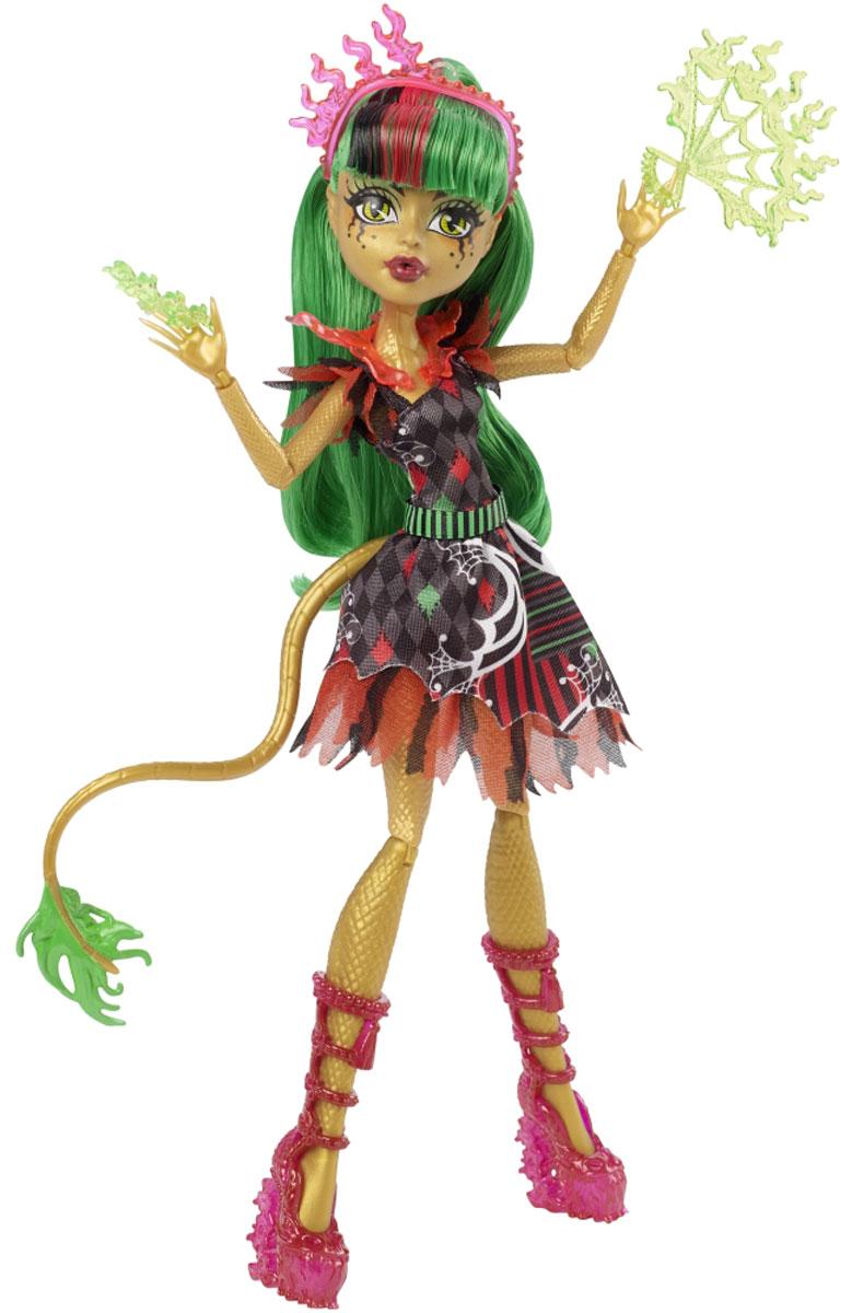 Monster High Кукла Джинафайер Лонг
