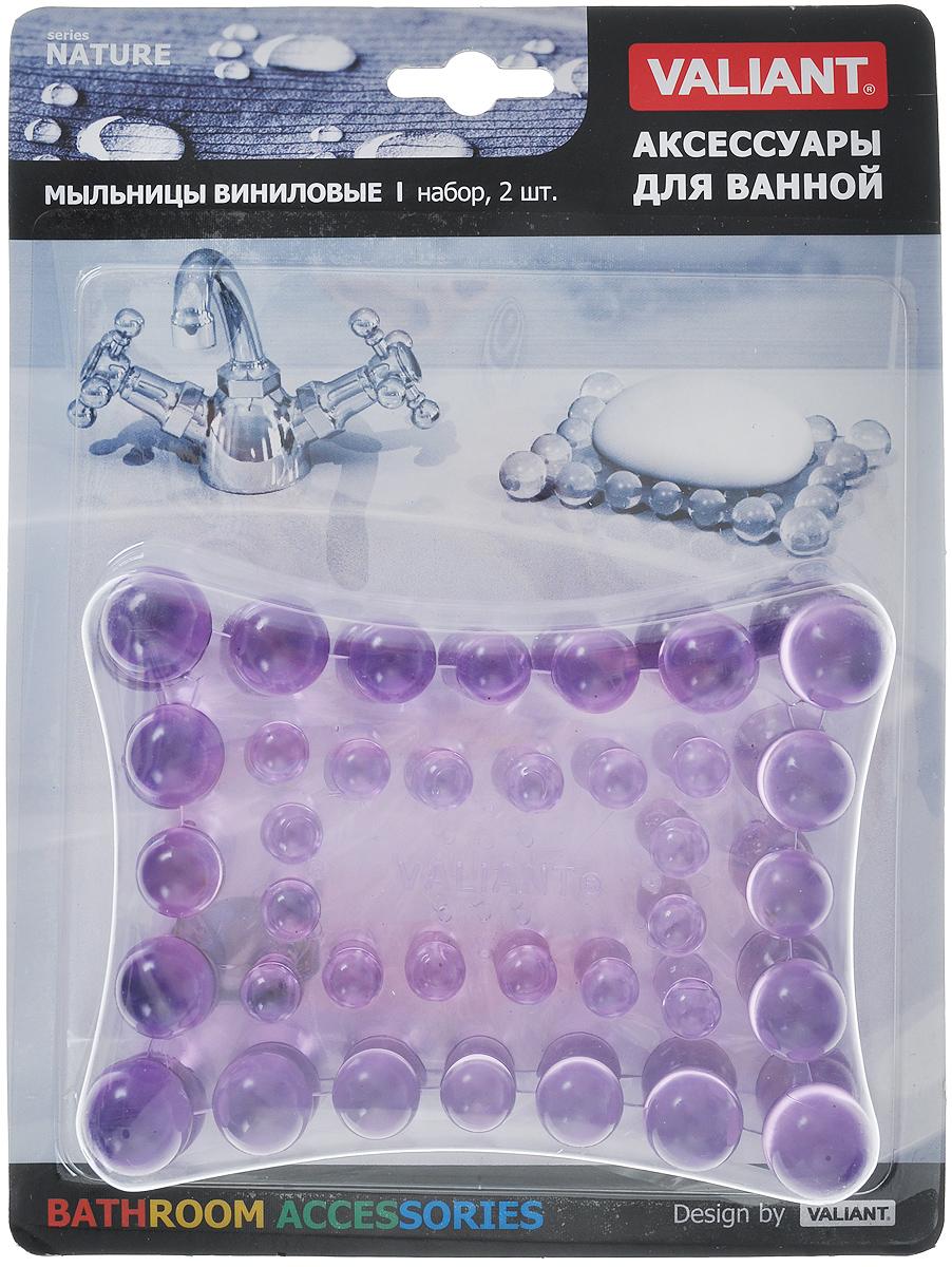 Мыльница Valiant Lilac Aqua, цвет: фиолетовый, 13,5 х 10 см, 2 штN7236-LA-SОригинальная мыльница Valiant Aqua, изготовленная из высококачественного винила, не содержит антибактериальные компоненты и устойчива к воздействию влаги. Изделие удобно в использовании. Мыло не тает и не засыхает, остатки мыла легко смываются водой. Такая мыльница прекрасно подойдет для ванной комнаты или кухни, она будет ярко и необычно смотреться в интерьере. Мыльница Valiant Aqua создаст особую атмосферу уюта и максимального комфорта в ванной. Комплектация: 2 шт.